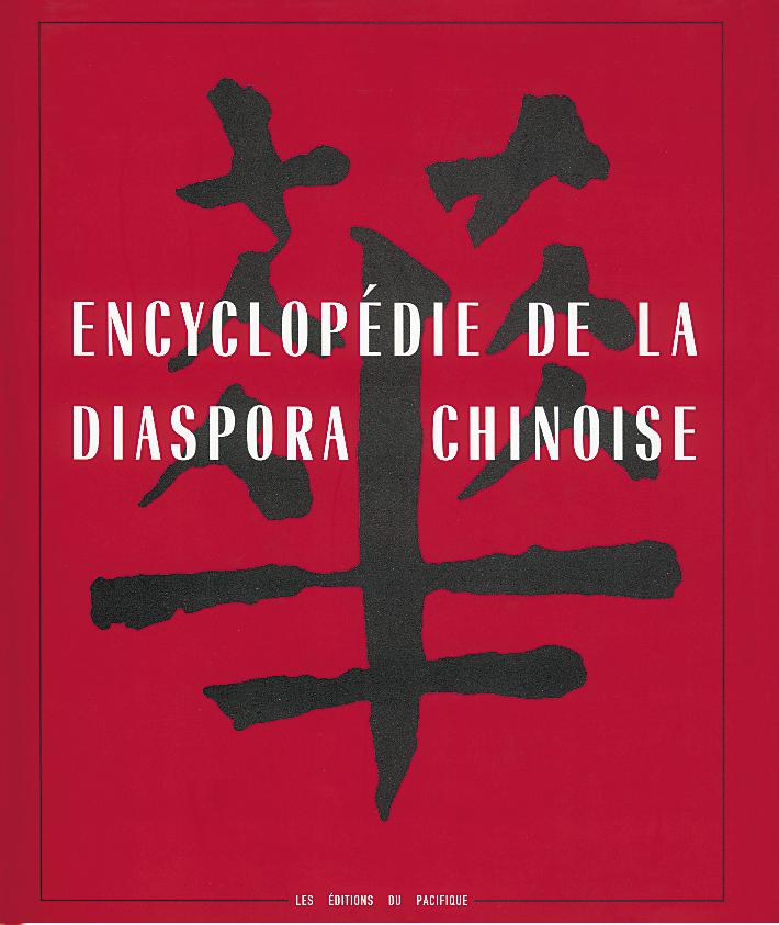 Encyclopédie de la diaspora chinoise