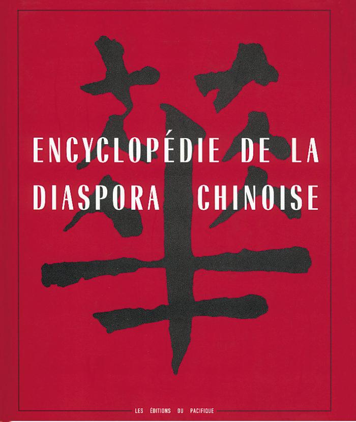 couverture de Encyclopédie de la diaspora chinoise